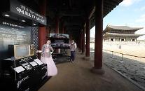 「LG OLED TV」で韓国の文化遺産の美しさを伝える