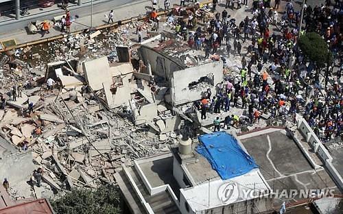 """불의 고리 멕시코 강진에 비상 사태...""""수백명 사망에 멕시코 대지진 악몽 재연 우려"""""""