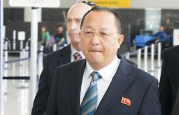 N. Korea envoy derides Trump threat as sound of dog barking: Yonhap