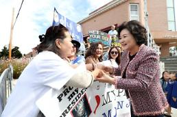 .S. Korea First Lady delivers taste of home to old immigrants in New York  .
