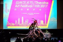 """.""""商业+剧场"""" 让文化回归闹市."""