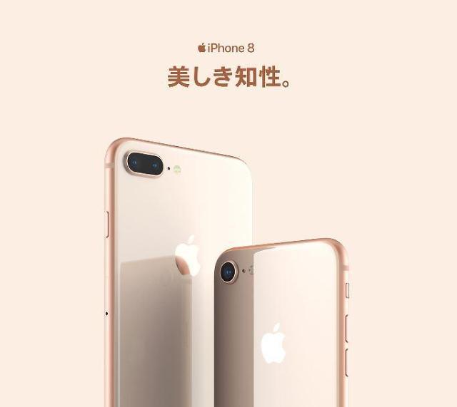 아이폰8 출시, 日 이통3사 통신비 인하 경쟁