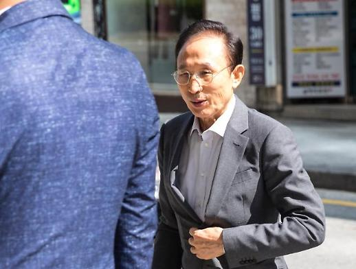 박근혜 블랙리스트 판결 MB 재판은 어떻게