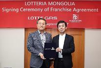 ロッテリア、モンゴルへの進出…5年間20店開く