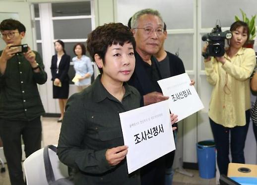 """황석영 """"블랙리스트, 문화야만국의 치부 드러낸 것"""""""