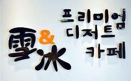 .韩企商标遭遇中国山寨 每年损失数十亿韩元.