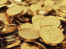 .N. Korea hackers suspected of attacking bitcoin exchanges in S. Korea.