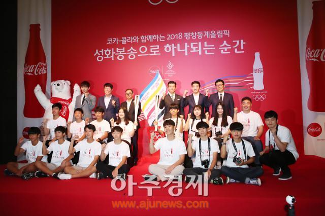 [AJU PHOTO] 코카콜라 평창동계올림픽, 성화봉송으로 하나되는 순간!