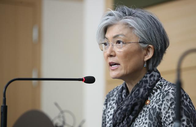 Foreign ministry unveils road map to tackle closed, male-dominated organization: Yonhap