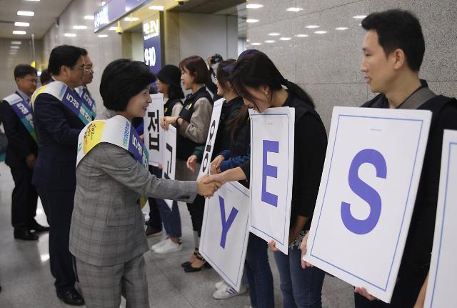 KTX bullet train attendants strike over pay: Yonhap