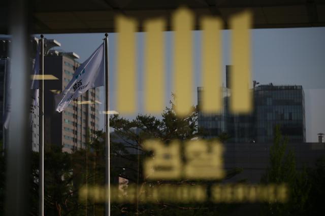 MB국정원, '프로포폴 투약설'로 특정 연예인 공격