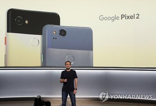[아주동영상] 구글 스마트폰 픽셀2·픽셀2XL 공개...애플·삼성 대항마 될까