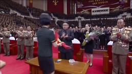 N. Korean leaders sister comes forward to political center stage