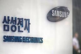 S. Korean semiconductor makers forecast to continue record earnings