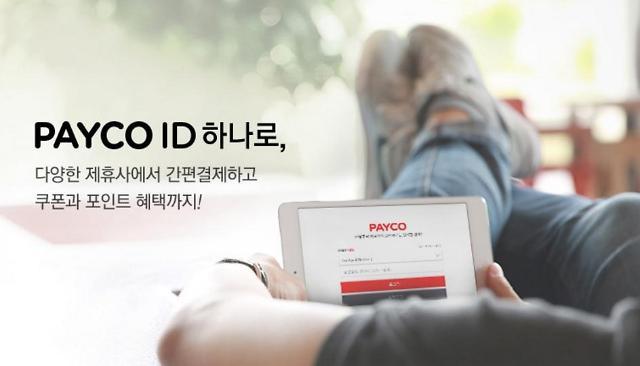 S. Korean digital wallet service starts supporting Googles app market