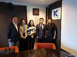 .韩流频道K WAVE将在东南亚五国开播.