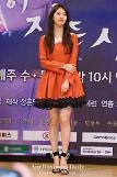 K-pop queen Suzy reveals wishlist if she wins lottery