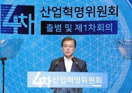.文在寅出席第四次工业革命委员会成立仪式暨首次会议.