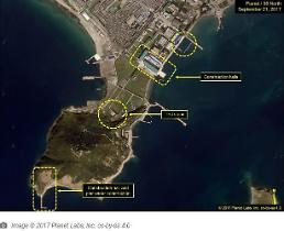 .Satellite imagery shows no signs of imminent SLBM test in N. Korea .