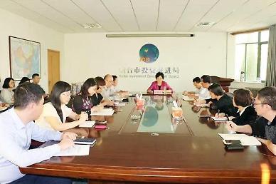 """<산동성은 지금>""""옌타이시 투자하기 좋은 환경 만들 것"""" [중국 옌타이를 알다(241)]"""
