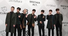 .BTOB新歌打榜力压Highlight问鼎4项榜单.