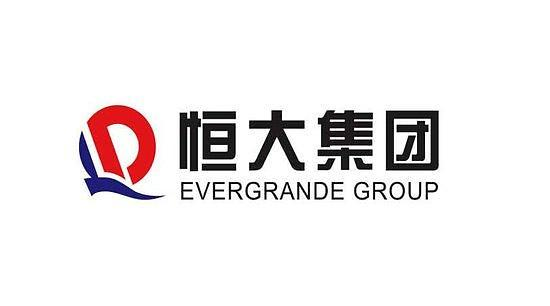 헝다그룹, 올들어 주가 490% 폭등....쉬자인 회장, 중국 최고 부자 등극