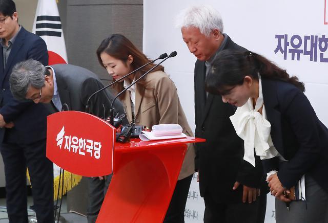 아직도 혁신案 한국당, 남은 과제는 조직·정책정비