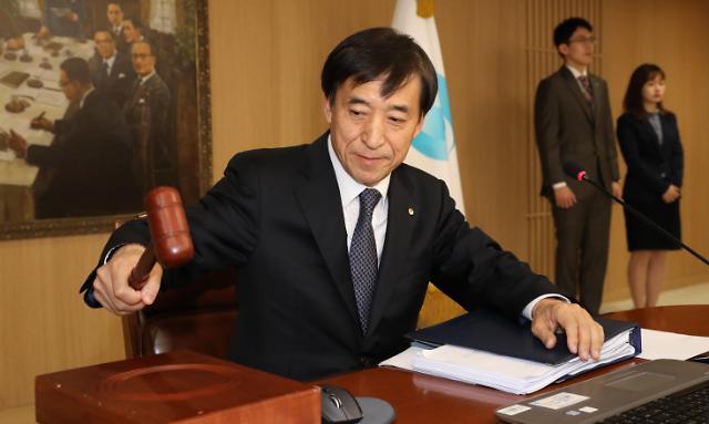 韩央行维持基准利率1.25%不变 上调今年经济增长预期至3%