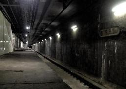 Seoul to open up ghost subway platform to civilians