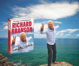 Billionaire Richard Branson targeted for million dollar scams