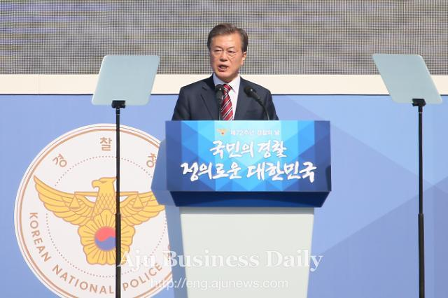 Moon compromises nuclear policy but no mention on spent fuel