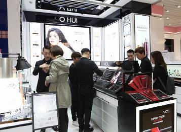 LG五大高端化妆品牌全部入华开门店
