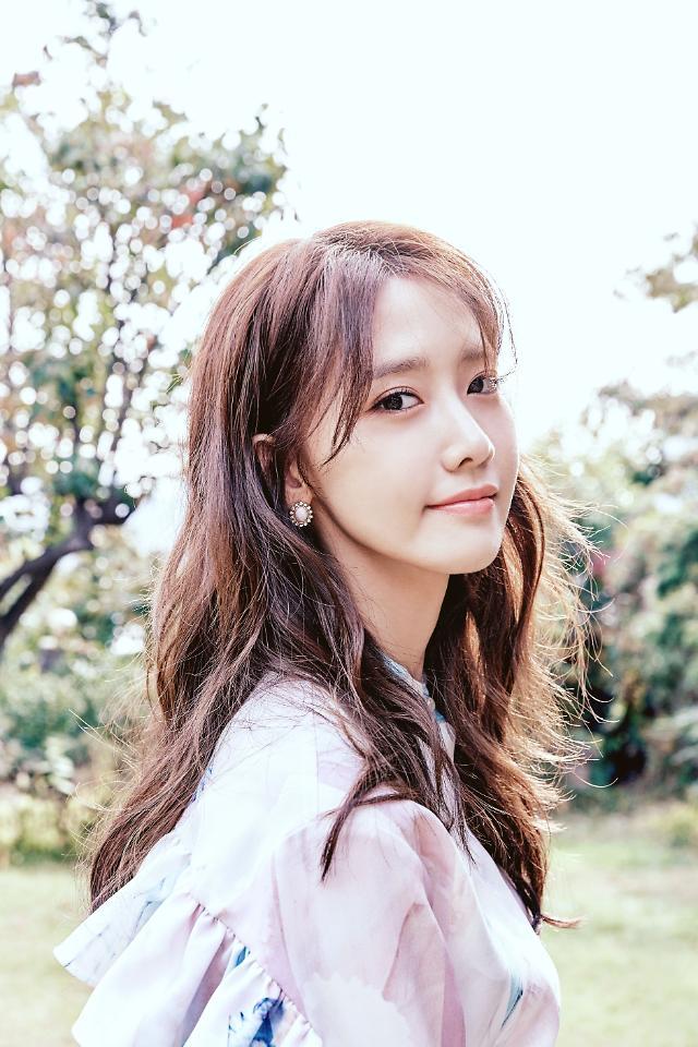 배우 임윤아ㆍ뤄진, '제12회 아시아 드라마 컨퍼런스'서 특별 표창