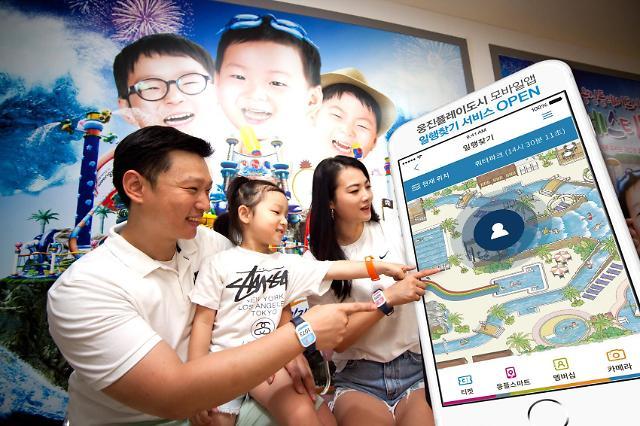 아시아나IDT, 웅진플레이도시 IoT 안전관리시스템 구축 완료