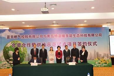 <산동성은 지금>칭다오와 옌타이의 공동프로젝트 '란텐터원' 계약체결 [중국 옌타이를 알다(244)]