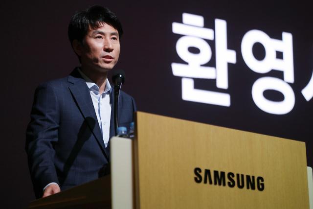 '삼성 오픈소스 콘퍼런스' 개최... 2000명 개발자 참가