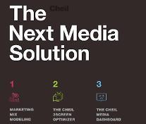 第一企画、ビックデータ基盤「次世代メディアソリューション」開発