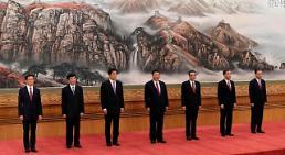 """.""""梦之队""""引领新时代 中国共产党新领导班子亮相 ."""