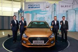 Hyundai Motor vows to step up investment in China