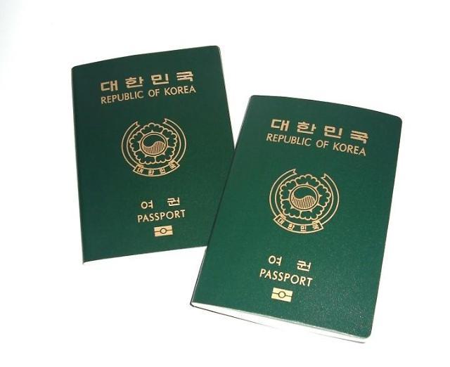 韩国护照含金量全球第三 小本本在手出国旅行不用愁