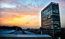 LG電子、昌原R&Dセンターの本格稼動…家電市場での技術優位の強化