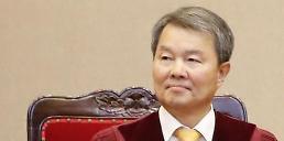 .韩国宪法院长提名李镇盛 曾揭朴槿惠渎职.