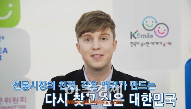 줄리안·장위안·로빈 등 비정상회담 멤버가 전하는 K스마일