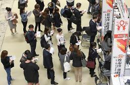 .在韩外国人就业博览会在首尔举行.