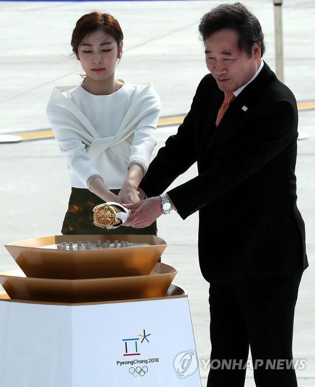 [평창올림픽] '평창의 불꽃' 인천 도착, 101일간의 대장정 불타오르다
