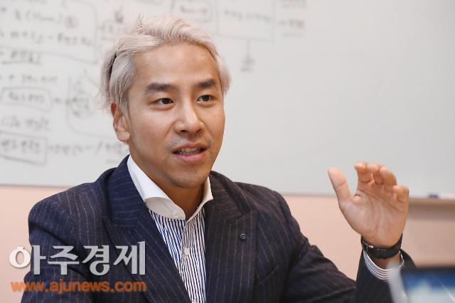 [아주초대석] 화장품에 나만큼 '미쳐본' 남자 있는가…김한균 코스토리 대표