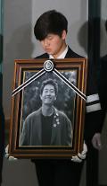 2日午前、故キム・ジュヒョク氏の出棺式