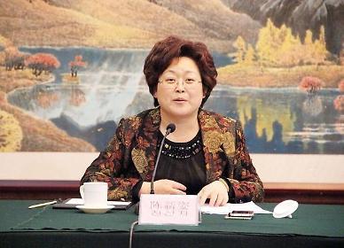 <산동성은 지금>[동정] 옌타이시 투자촉진국 사무실 이전 [중국 옌타이를 알다(246)]