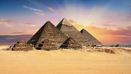 Mystery deepens as a hidden chamber found in Great Pyramid of Giza