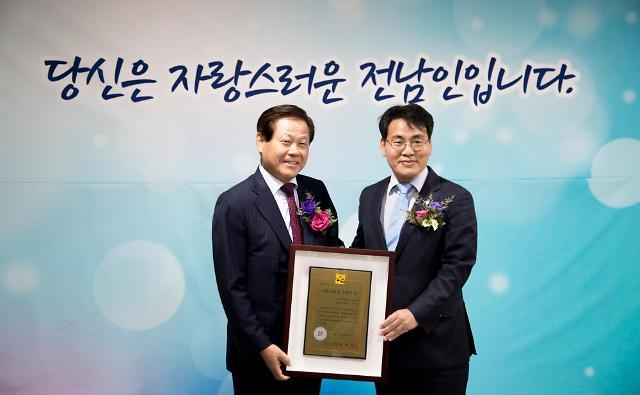 김형진 세종텔레콤 회장, '2017 자랑스러운 전남인 상' 수상